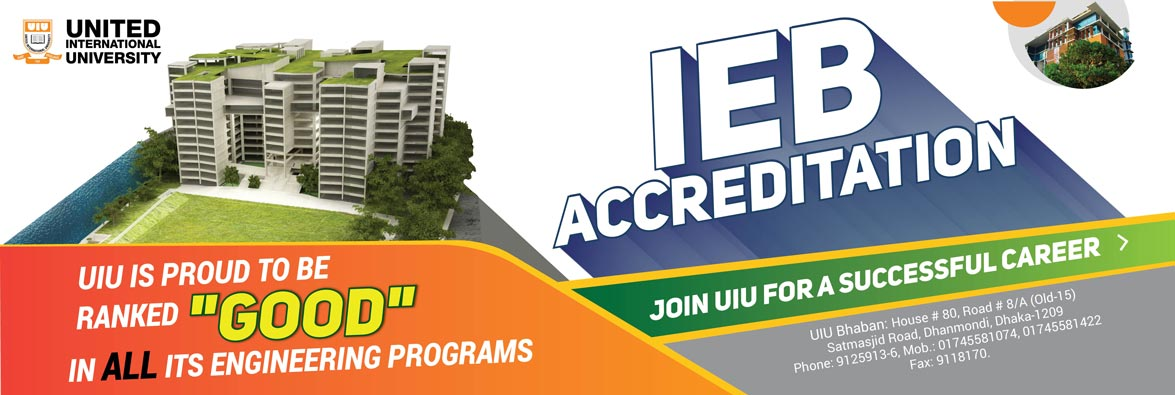 ieb-accreditation-eee-uiu